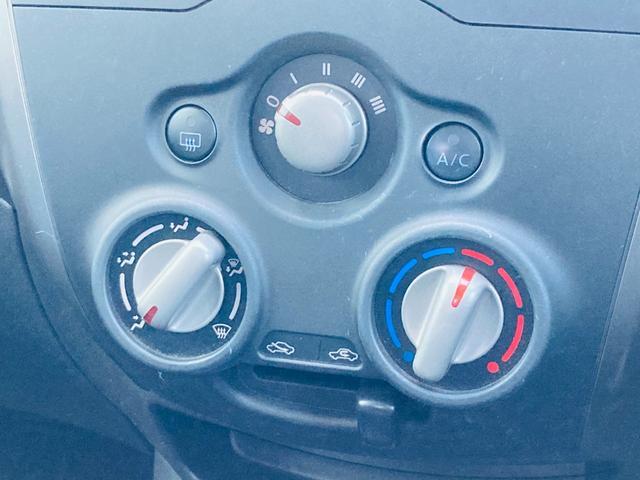 X 純正SDナビ【CN-H510WD】(AM/FM/CD/DVD/BT)/バックカメラ/ETC/純正フロアマット/ドアバイザー/スマートキー/プッシュスタート/アイドリングストップ(13枚目)
