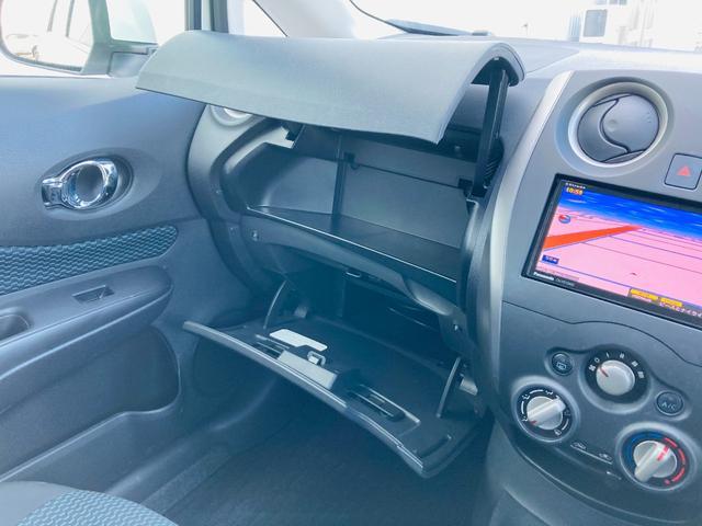 X 純正SDナビ【CN-H510WD】(AM/FM/CD/DVD/BT)/バックカメラ/ETC/純正フロアマット/ドアバイザー/スマートキー/プッシュスタート/アイドリングストップ(17枚目)