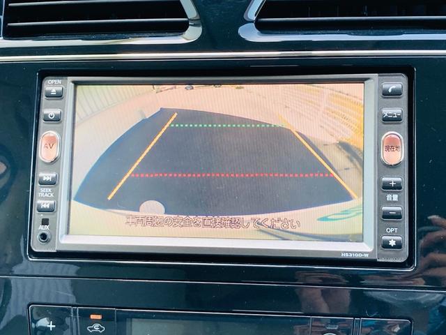 20G 純正ナビ/バックカメラ/ビルトインETC/前方ドライブレコーダー/横滑り防止装置/両側パワースライドドア /クルーズコントロール/オートライト/革巻きステアリングー/純正15インチAW(12枚目)