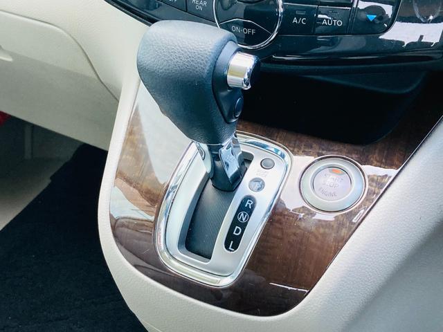20G 純正ナビ/バックカメラ/ビルトインETC/前方ドライブレコーダー/横滑り防止装置/両側パワースライドドア /クルーズコントロール/オートライト/革巻きステアリングー/純正15インチAW(13枚目)