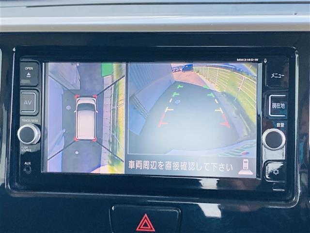純正メモリーナビ/フルセグTV/アラウンドビューモニター/キセノンヘッドライト/両側パワースライドドア/プッシュスタート/スマートキー/アイドリングストップ/横滑り防止装置/ステアリングリモコン(10枚目)