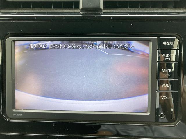 S 純正SDナビ/CD/TV/BT/AUX/前方ドラレコ/ETC/バックカメラ/ステアリングスイッチ/オートライト/スペアキー/車両接近通報装置/横滑り防止装置/フロント・サイド・リアスポイラー/バイザー(16枚目)
