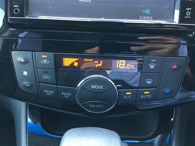 HWS S HV Vセレ +SeftyII 純正メモリナビ(MP315D-W)/iPod/SD/FM/AM/USB/BT/CD/DVD/MSV/フルセグTV/アラウンドビューモニター/プッシュスタート/スマートキー/クルコン(12枚目)