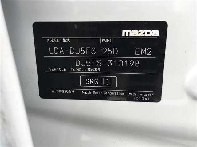 XDツーリング 純正SDナビ パドルシフト ステアリングスイッチ 前席シートヒーター 横滑り防止装置 衝突軽減システムビルトインETC アイドリングストップ クルーズコントロール(37枚目)