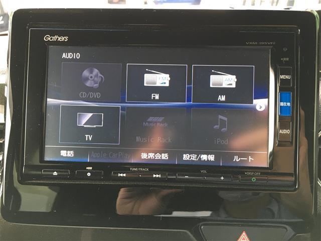 G・Lホンダセンシング ホンダセンシング/純正メモリナビ(VXM-195VFi)/CD/DVD/FM/AM/iPod/SD/USB/BT/AUX/フルセグTV/ビルトインETC/バックカメラ(4枚目)