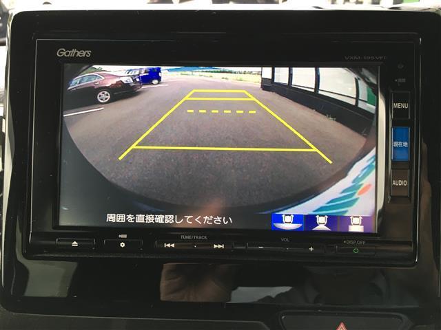 G・Lホンダセンシング ホンダセンシング/純正メモリナビ(VXM-195VFi)/CD/DVD/FM/AM/iPod/SD/USB/BT/AUX/フルセグTV/ビルトインETC/バックカメラ(6枚目)