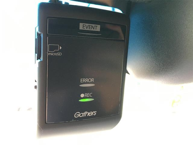 G・Lホンダセンシング ホンダセンシング/純正メモリナビ(VXM-195VFi)/CD/DVD/FM/AM/iPod/SD/USB/BT/AUX/フルセグTV/ビルトインETC/バックカメラ(18枚目)