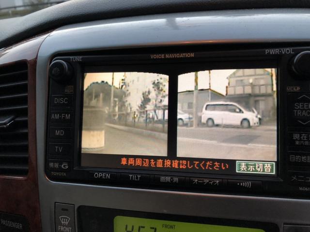 トヨタ アルファードG MZ Gエディション サンルーフ オートエアコン 革シート