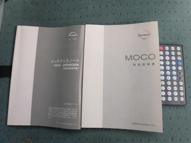 日産 モコ Q 社外ナビ バックカメラ 社外アルミ タイミングチェーン