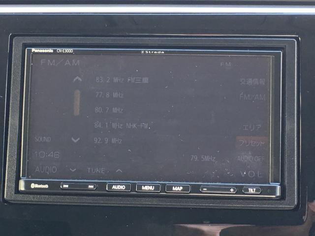 ホンダ ステップワゴンスパーダ スパーダ 7人 純正メモリナビ フルセグTV バックカメラ