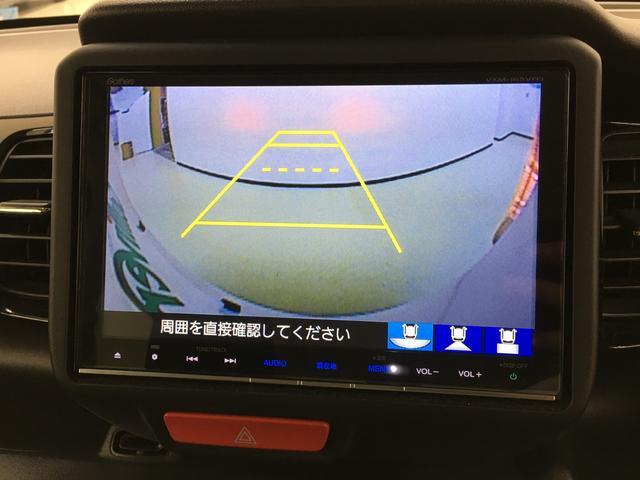 カスタム G Lパッケージ 純正ナビ Bカメラ 両側Pスラ(8枚目)