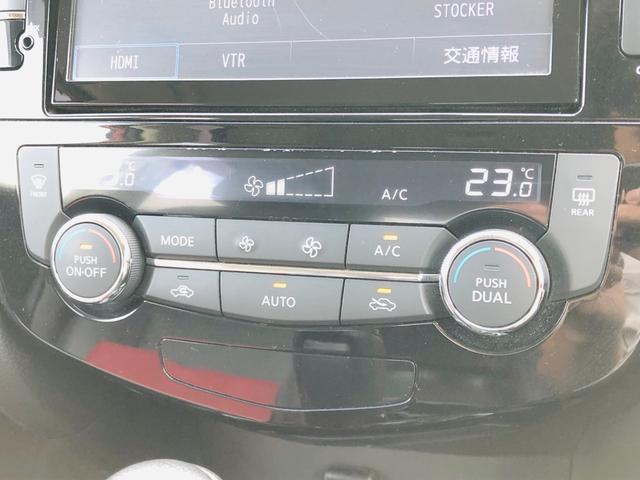 20X エマージェンシーブレーキ4WD 8型メモリナビ(9枚目)