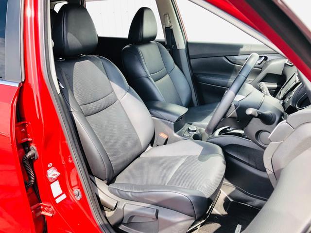 20X エマージェンシーブレーキ4WD 8型メモリナビ(14枚目)