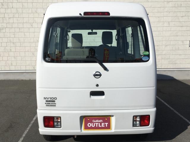 「日産」「NV100クリッパー」「軽自動車」「三重県」の中古車26