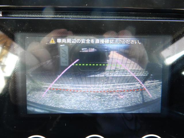スズキ MRワゴン X純正オーディオ Bカメラ スマートキー