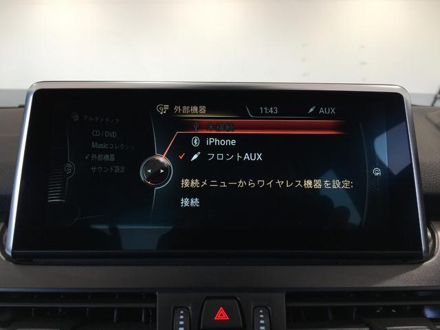 218iアクティブツアラー 純正HDDナビ Bカメラ ソナー(5枚目)