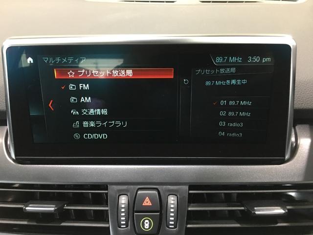 「BMW」「BMW」「ミニバン・ワンボックス」「三重県」の中古車5