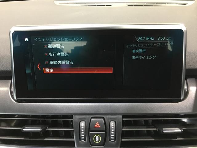 「BMW」「BMW」「ミニバン・ワンボックス」「三重県」の中古車7