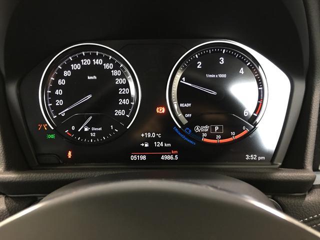 「BMW」「BMW」「ミニバン・ワンボックス」「三重県」の中古車16