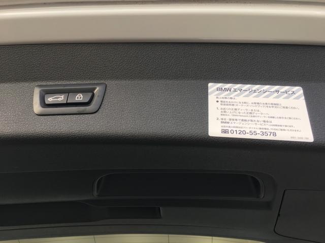 「BMW」「BMW」「ミニバン・ワンボックス」「三重県」の中古車25