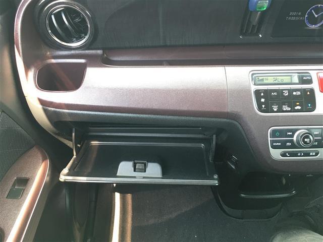 プレミアム 4WD 純正ディスプレイオーディオ BT CD USB バックカメラ 横滑り防止装置 プッシュスタート スマートキー ETC 電動格納ミラー フロアマット HID フォグランプ ウィンカーミラー(16枚目)