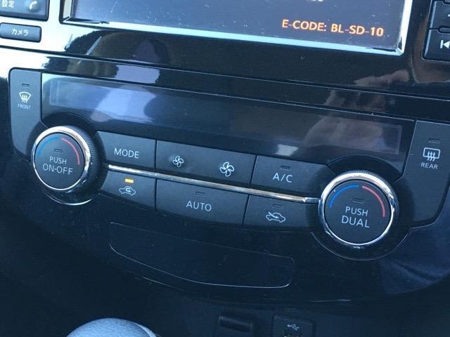 20Xt エマージェンシーブレーキパッケージ パートタイム4WD 純正SDナビ バックカメラ 全方位カメラ ETC エマージェンシーブレーキ オートバックドア スペアキー LEDヘッドライト クルーズコントロール ダウンヒルコントロール(19枚目)