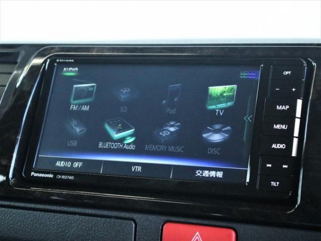 スーパーGL ダークプライムII ロングボディ オフロードパッケージ 衝突安全ブレーキ インテリジェントクリアランスコーナーソナー パノラミックビューモニター レーンキープアシスト SDナビ ETC2.0 TRDフロントバンパー(2枚目)