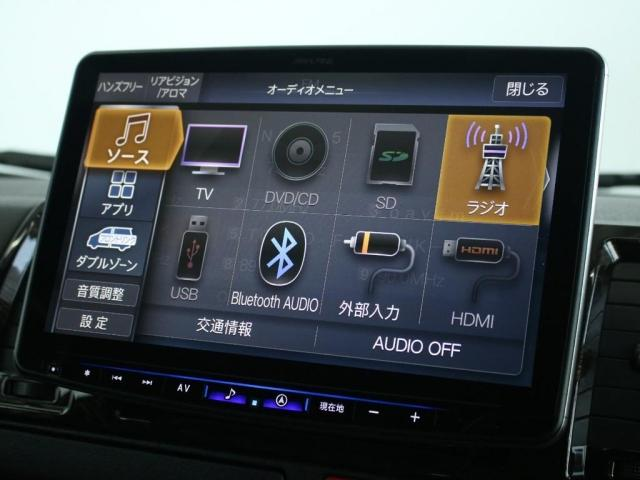 スーパーGL ダークプライムII ロングボディ MC後ハイエース ディーゼル4WD ALPINE社製BIG-Xフローティングナビ&ETC2.0搭載 AVEST社製シーケンシャルウィンカーミラー FLEXbyValenti ULTRAΣテールライト(9枚目)