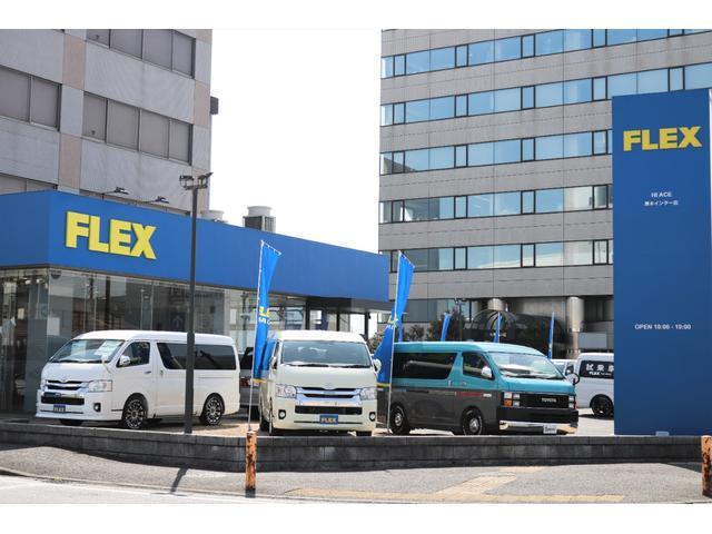 スーパーGL ダークプライムII ロングボディ MC後ハイエース ディーゼル4WD ALPINE社製BIG-Xフローティングナビ&ETC2.0搭載 AVEST社製シーケンシャルウィンカーミラー FLEXbyValenti ULTRAΣテールライト(41枚目)