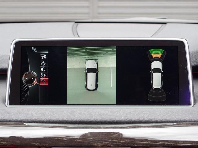 xDrive 35d Mスポーツ セレクトPKG赤革SRナビ(5枚目)