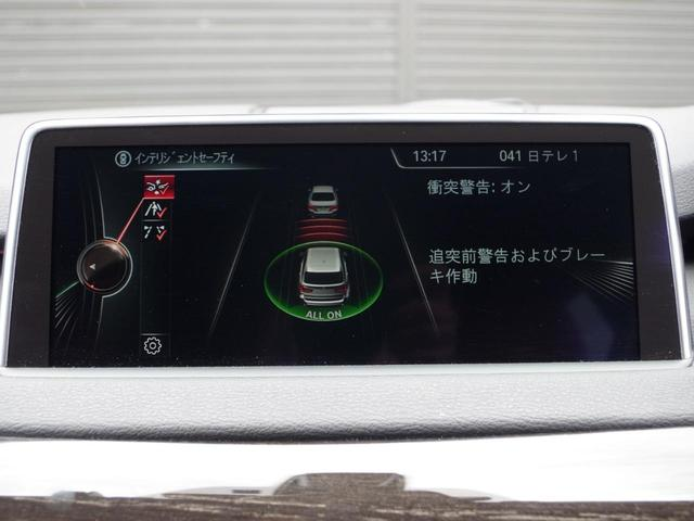 xDrive 35d Mスポーツ セレクトPKG赤革SRナビ(6枚目)