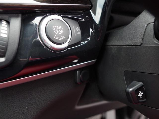 xDrive 35d Mスポーツ セレクトPKG赤革SRナビ(10枚目)