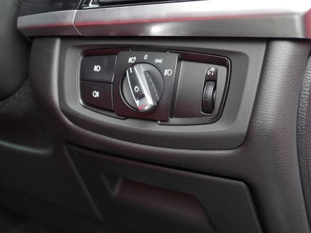 xDrive 35d Mスポーツ セレクトPKG赤革SRナビ(11枚目)