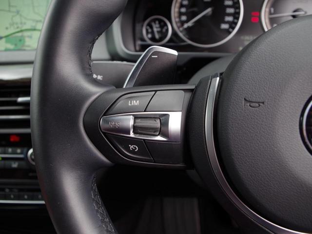 xDrive 35d Mスポーツ セレクトPKG赤革SRナビ(14枚目)