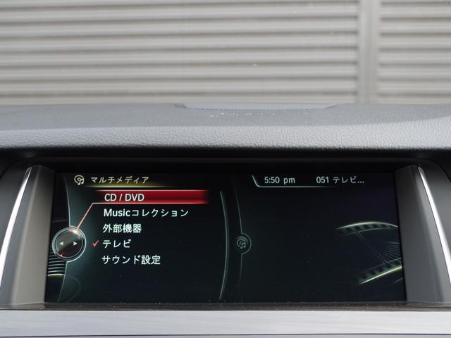 523d ラグジュアリー 黒革シート(19枚目)
