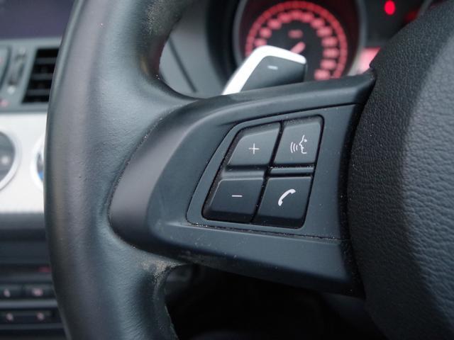 sDrive20i Mスポーツ 正規D車 右H 黒本革シート(13枚目)