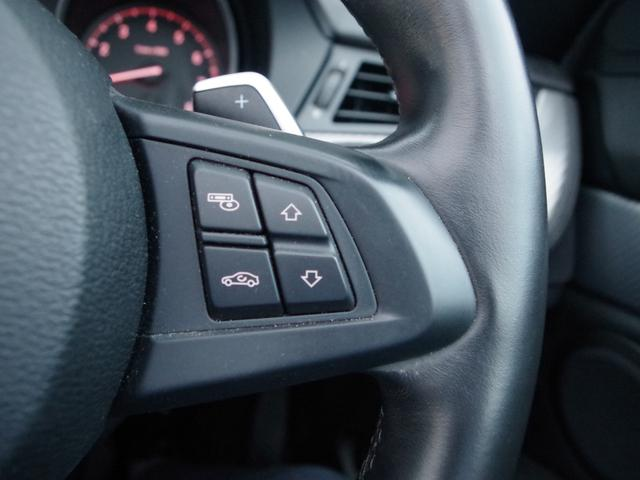 sDrive20i Mスポーツ 正規D車 右H 黒本革シート(14枚目)