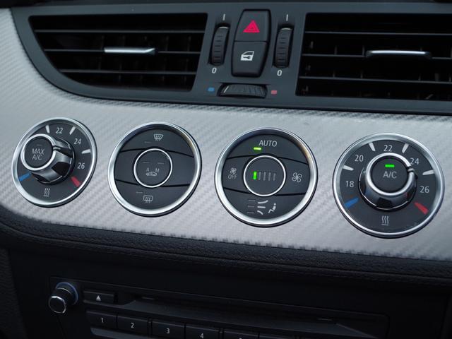 sDrive20i Mスポーツ 正規D車 右H 黒本革シート(17枚目)