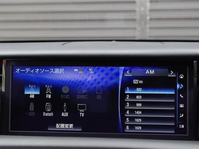 IS300h Fスポーツ 正規D車 プリクラッシュS(17枚目)