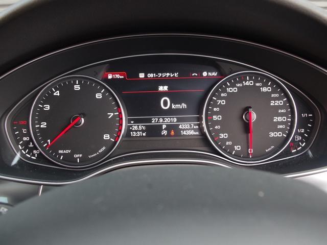 「アウディ」「アウディ A7スポーツバック」「セダン」「茨城県」の中古車25