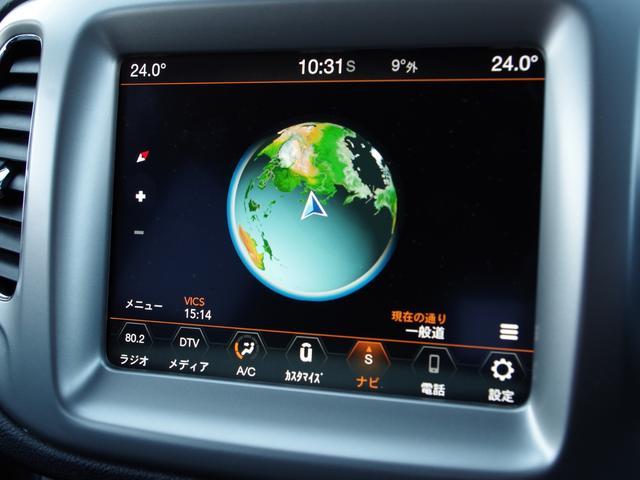 ロンジチュード 正規D車 AppleCarPlay 黒ルーフ(16枚目)