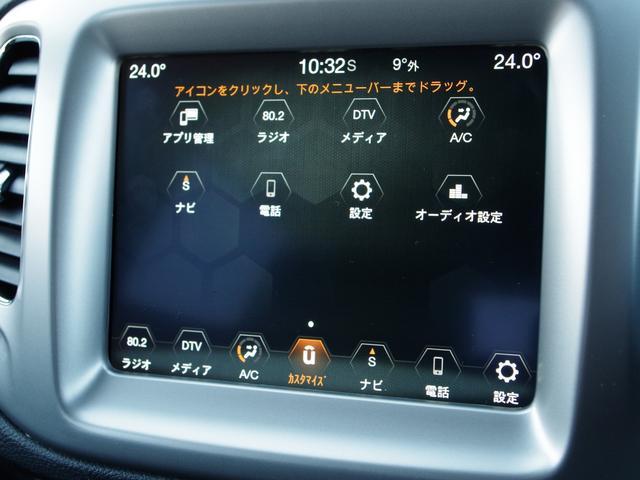 ロンジチュード 正規D車 AppleCarPlay 黒ルーフ(17枚目)