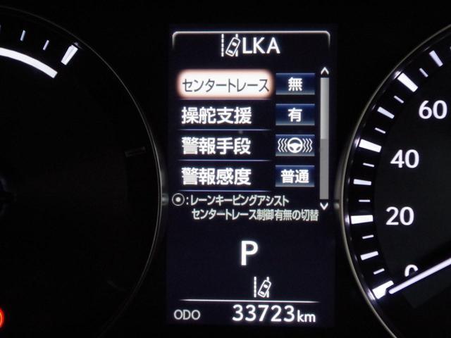 GS300h Iパッケージ サンルーフ 純正ナビ ACC(12枚目)