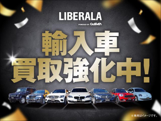 LIBERALAへようこそ。このたびは私共の車両をご覧頂き有難うございます。こだわりの在庫車両の中から、新しい愛車をお選び下さい。