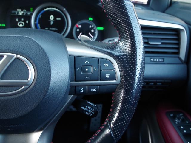 RX450h Fスポーツ パノラマサンルーフ レーダークルーズコントロール 赤革シート マークレビンソン 全席パワーシート 置くだけ充電(19枚目)