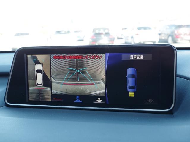 RX450h Fスポーツ パノラマサンルーフ レーダークルーズコントロール 赤革シート マークレビンソン 全席パワーシート 置くだけ充電(22枚目)