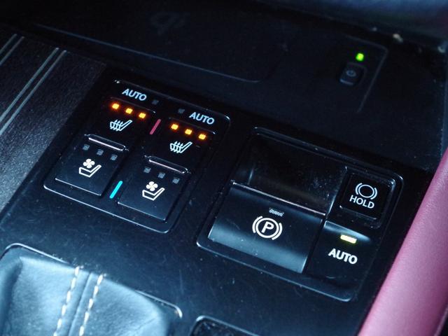 RX450h Fスポーツ パノラマサンルーフ レーダークルーズコントロール 赤革シート マークレビンソン 全席パワーシート 置くだけ充電(24枚目)