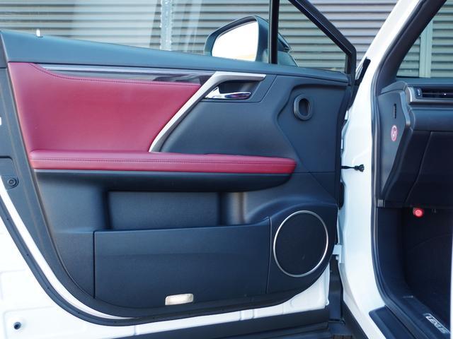 RX450h Fスポーツ パノラマサンルーフ レーダークルーズコントロール 赤革シート マークレビンソン 全席パワーシート 置くだけ充電(38枚目)