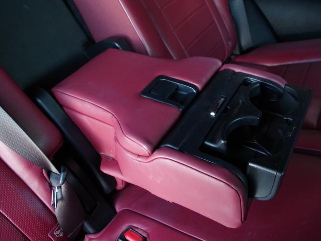 RX450h Fスポーツ パノラマサンルーフ レーダークルーズコントロール 赤革シート マークレビンソン 全席パワーシート 置くだけ充電(44枚目)