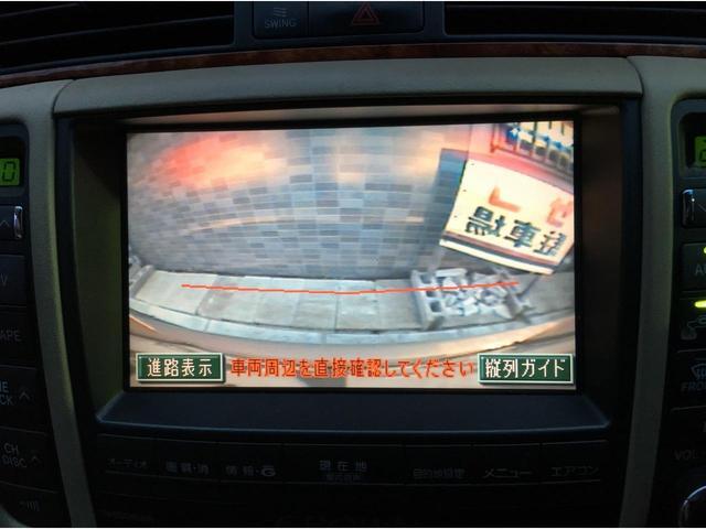 ロイヤルサルーンG フルセグテレビ スマートキー Pスタート(15枚目)